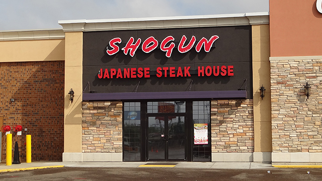 Shogun Japanese Steakhouse at Gateway Fashion Mall